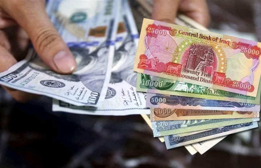 استقرار الدولار امام الدينار العراقي