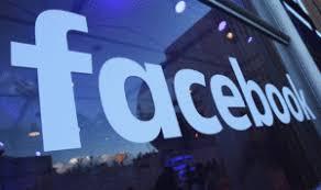 """""""فيسبوك"""" تواجه بيتكوين بعملة رقمية جديدة"""