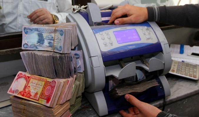 الرافدين: صرف رواتب موظفي بعض دوائر ومؤسسات الدولة