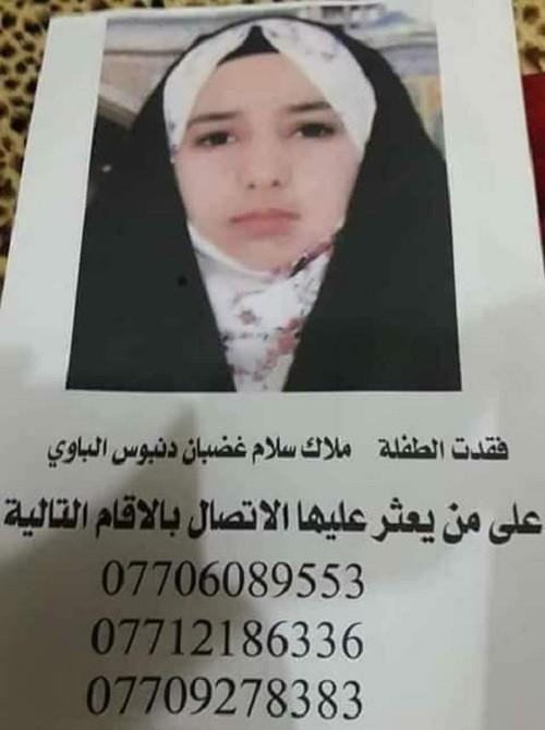 القبض على عصابة بصحبتهم ثلاث فتيات مختطفات من منطقة المعامل