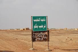 العثور على 6 جثث لمغدورين خطفهم تنظيم داعش على طريق النخيب
