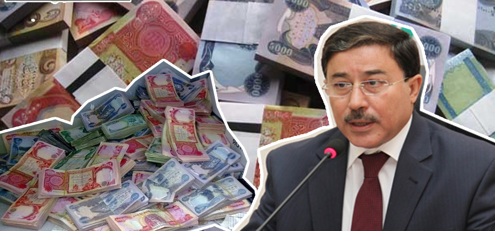 """The Central Bank reveals to the """"news"""" the investigation proceedings in the seven billion damaged Image"""