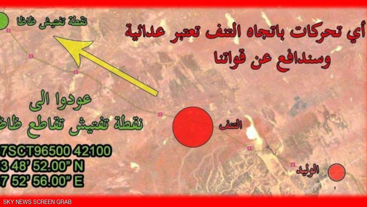 طائرات التحالف تلقي منشورات تحذيرية لقوات النظام السوري وميليشيات إيران