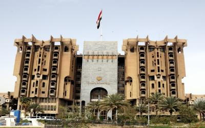 Industry and Minerals Demand Parliament to enact a real investment law in Iraq Image