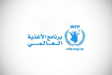 الحكومة الكويتية تساهم بـ3 ملايين دولار لتقديم المساعدات الغذائية الطارئة لآلاف الأسر العراقية