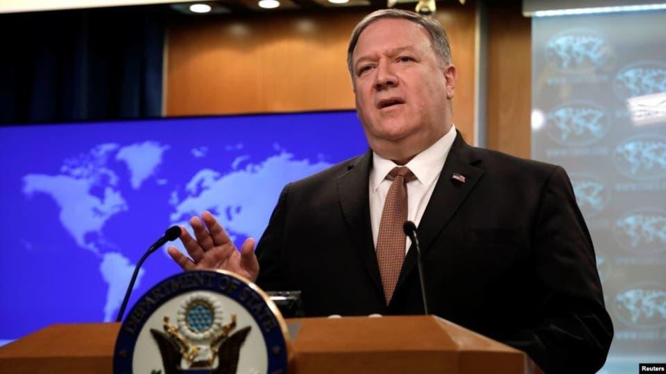 واشنطن تعلن فرض عقوبات جديدة على إيران