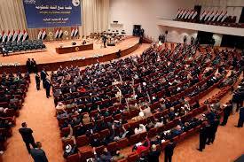 البرلمان يبدأ جلسته برئاسة الحلبوسي وحضور 232 نائبا
