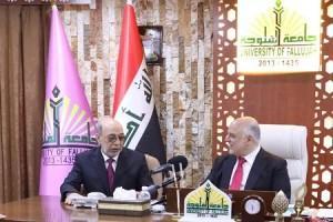 العبادي من جامعة الفلوجة: العراقيين كانوا اقوى من مخططات التقسيم
