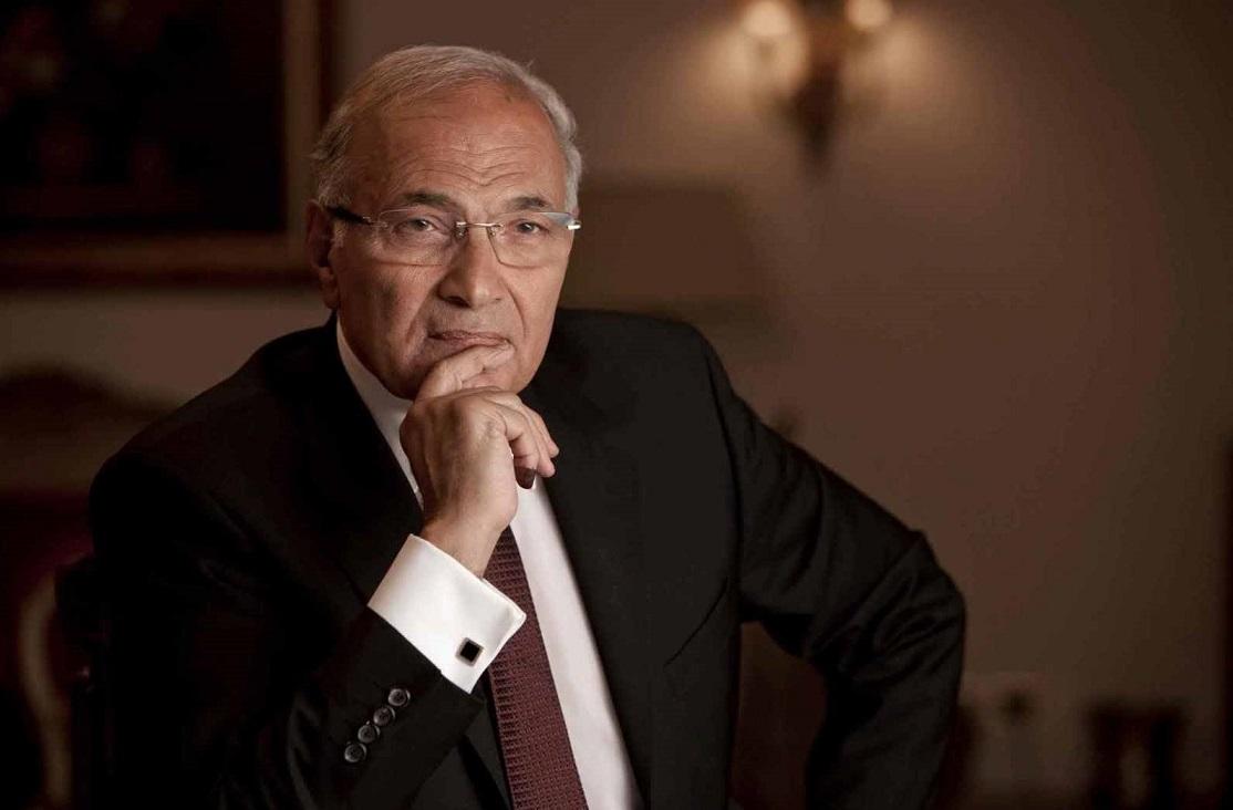 أحمد شفيق يتراجع عن خوض انتخابات الرئاسة في مصر