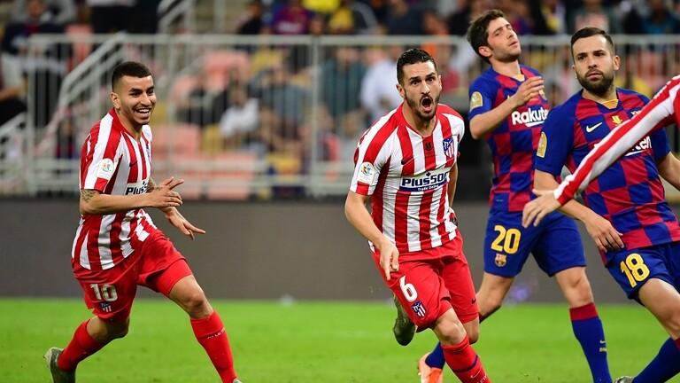 اتلتيكو يقصي برشلونة ويضرب موعداً مع ريال مدريد في نهائي السوبر الاسباني