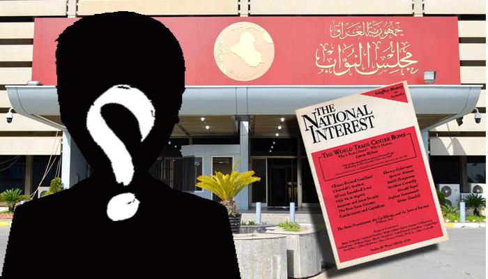 من هو مرشح الصحيفة الامريكية المحتمل لرئاسة الحكومة العراقية ؟