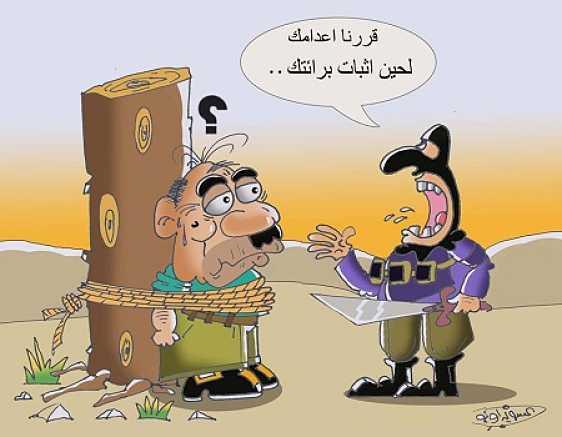 داعش وقطع الرؤوس