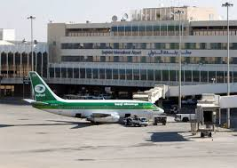 Banned from traveling 254 official list was distributed to airports and border crossings