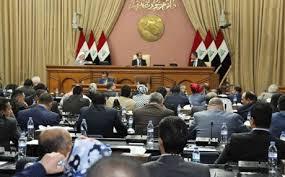البرلمان يرفع جلسته الى يوم السبت المقبل