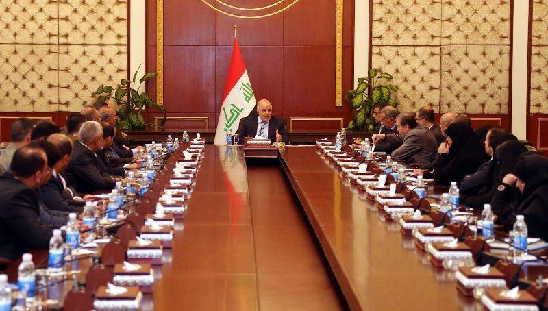 Detail news paper published - Abadi reform approved by the Council of Ministers today
