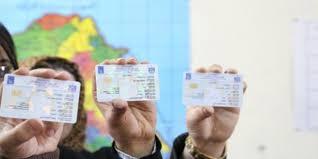 """الاعلان عن تسليم 300 الف بطاقة """"بايومتري"""" بين الناخبين في محافظة نينوى"""