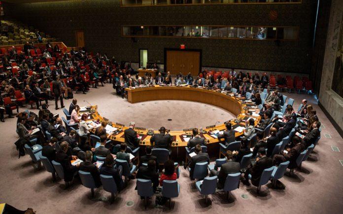 مجلس الامن الدولي يرفض طلب امريكا عقد جلسة طارئة بشأن ايران