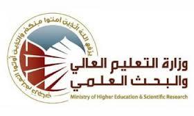 الضوابط التي وضعتها وزارة التعليم العالي بالامتحانات التكميلية في الجامعات