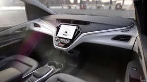 السيارات ذاتية القيادة ستوفر رفاهية نوعية كالتقبيل وممارسة الجنس