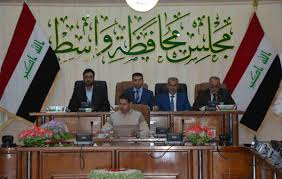 مجلس الوزراء يوافق على عقد الصيانة والتشغيل لوحدات محطة واسط الحرارية
