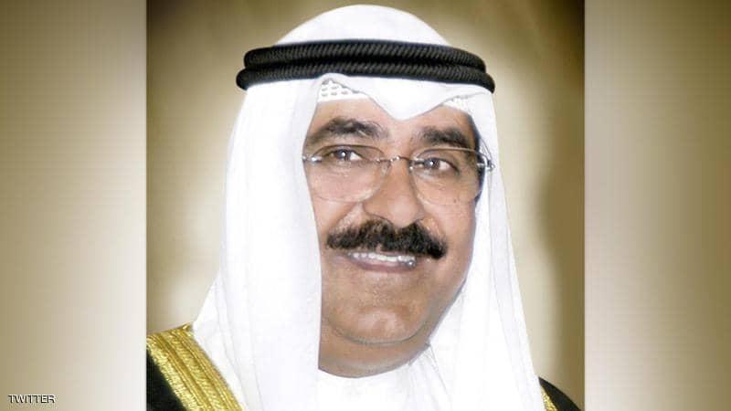 مجلس الأمة الكويتي يبايع بالإجماع الشيخ مشعل الأحمد الجابر الصباح ولياً للعهد