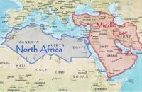 """الشرق الأوسط """"الجديد"""" يعاني فراغا استراتيجيا خطيرا"""