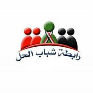 شباب الحل يرعى دوري السلام لقادة المستقبل في كركوك