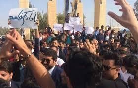 إطلاق سراح آخر ثمانية معتقلين على خلفية احداث جامعة واسط