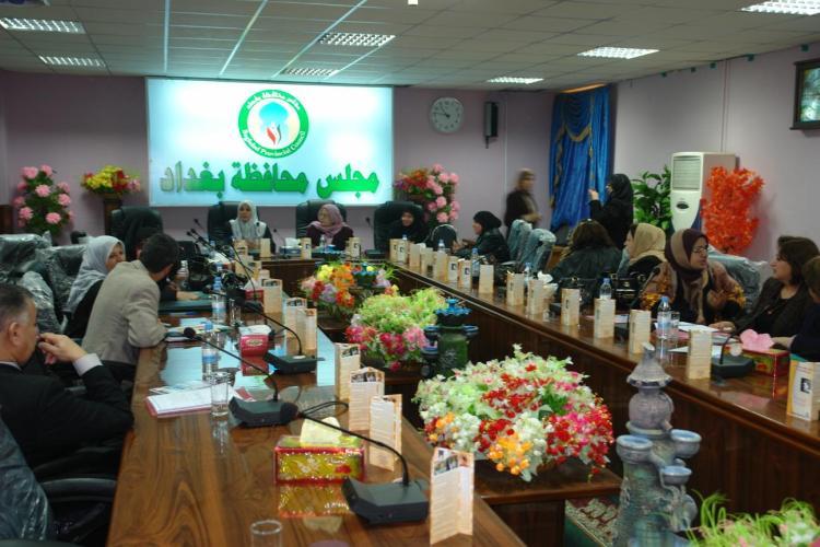 مشادات كلامية في جلسة انتخاب محافظ بغداد