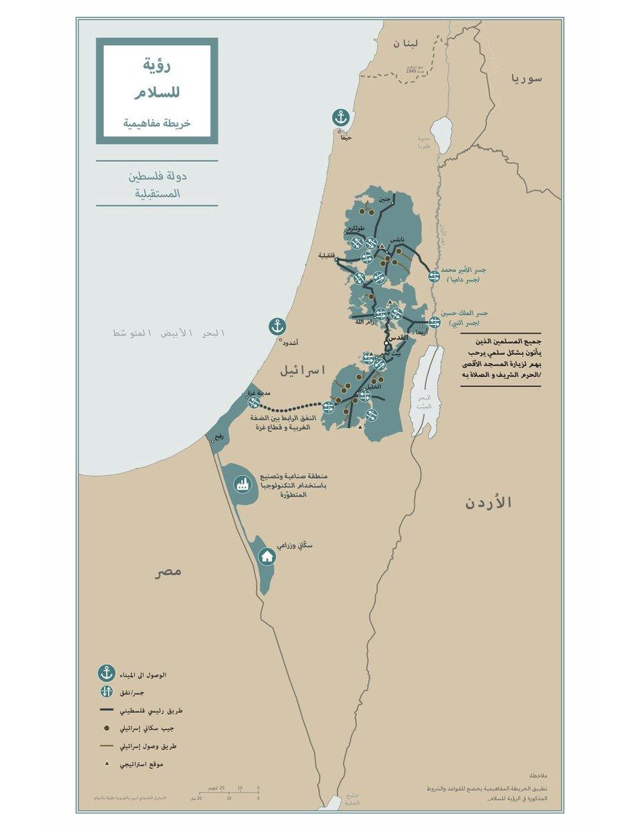 """عاجل: ترامب ينشر خريطة فلسطين وفق """"صفقة القرن"""""""