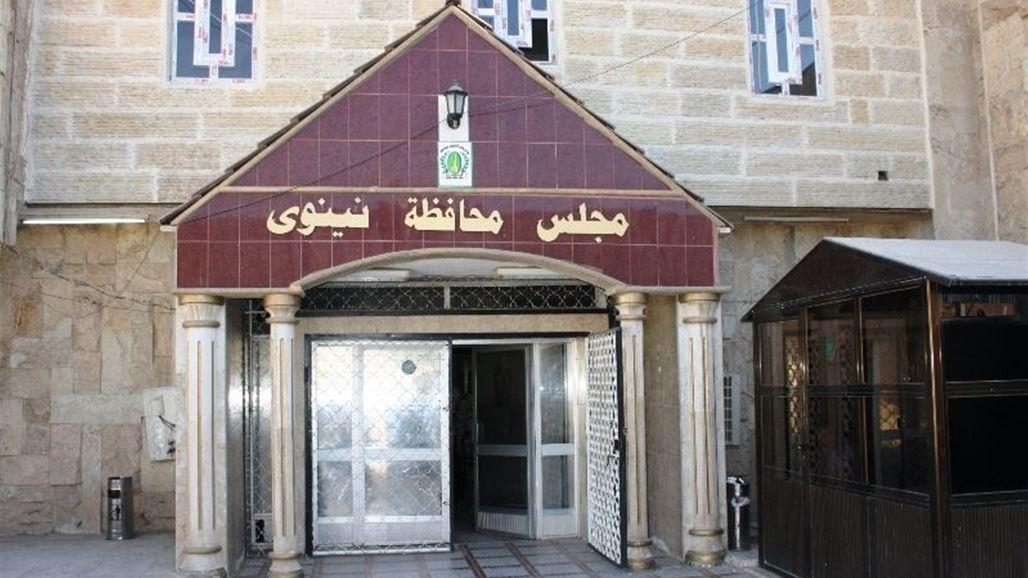الزيدان: مجلس محافظة نينوى يبيع المناصب
