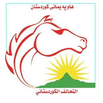 Kurdistan Alliance - Abadi is unable to cut off the heads of corruption in the country