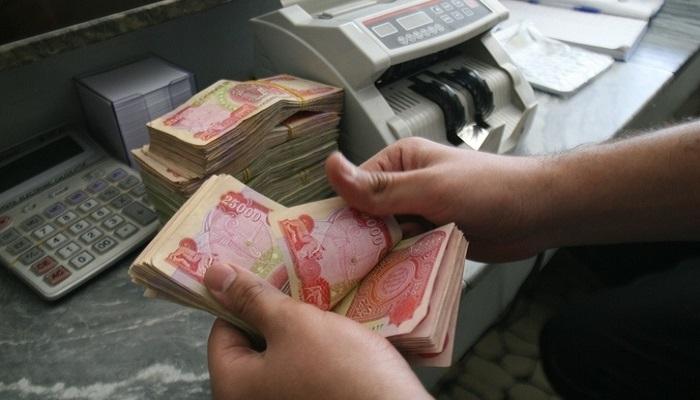 كيف يتعامل البنك المركزي العراقي مع العملات المزورة ..(تفاصيل) ؟؟