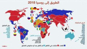 23 فريقا تأهل إلى كأس العالم.. و9 مقاعد شاغرة