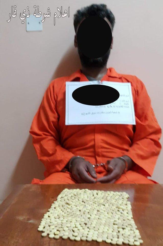 القبض على متاجر بالمواد المخدرة بحوزته 530 قرصاً مخدراً في ذي قار