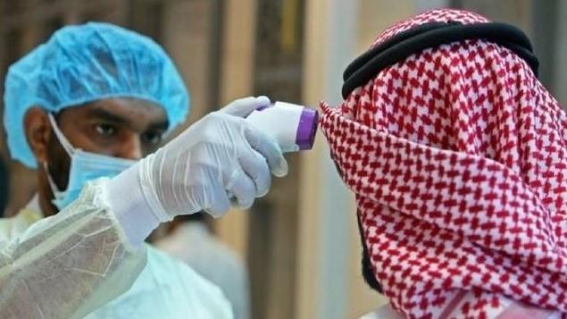 السعودية تسجل 551 إصابة جديدة بكورونا و28 وفاة
