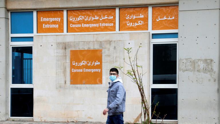 لبنان ..  اصابات كورونا اليومية تقترب من 800 حالة