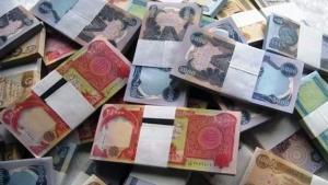مصرف الرافدين يطلق دفعة جديدة من المشمولين بسلف 25 مليون لموظفي الدولة