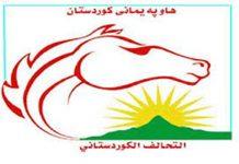 التحالف الكردستاني يحمل الجبوري مسؤولية تعطيل القوانين