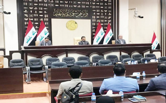 Parliament completes the law to recover Iraq's money from abroad to apply it Image