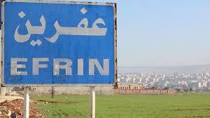 ارتفاع عدد ضحايا قصف المقاتلات التركية الى 15 قتيلا في عفرين