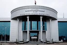 العبيدي والعميري يؤديان اليمين القانونية أمام رئيس مجلس القضاء الاعلى