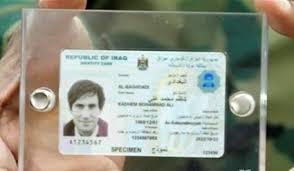 الجنسية تطالب حكومة البصرة بمساعدتها في تخصيص المباني للبطاقة الموحدة