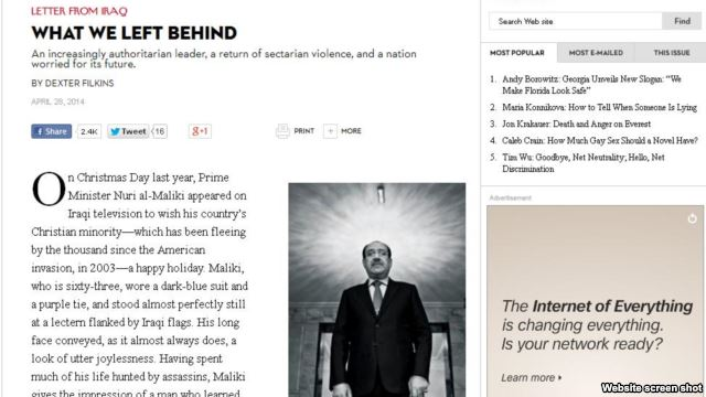 Secrets revealed for the first time-the ladder Maliki as prime minister is on Iraq to-Iranian colony