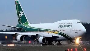 ارسال طائرات كبيرة تتسع لأكثر من 400 شخص لنقل حجاج البصرة