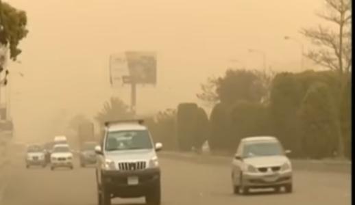 توقعات الأنواء الجوية لحالة الطقس يومي الثلاثاء والاربعاء