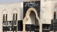 """مجهولون يقتلون قاضيين في """"داعش"""" وسط الموصل"""