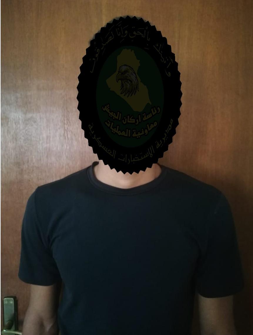 القبض على ارهابي حاول الهرب من الفلوجة الى أربيل