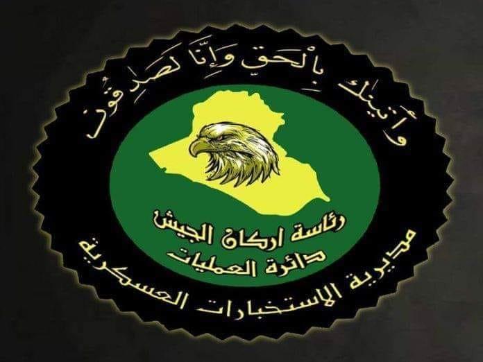 الاستخبارات تعتقل ثلاثة من موزعي استمارات التطوع الوهمية مقابل المال في نينوى