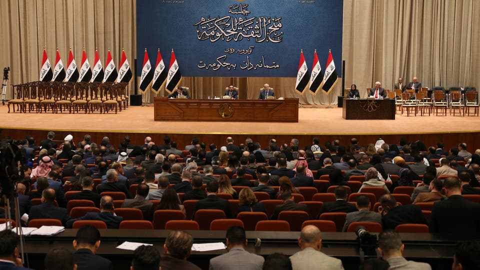 Al-Ikhbaria publishes the text of the text of the decision to be presented during the parliament session regarding foreign presence Image